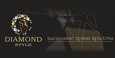 "Read more about the article ""Парафинотерапия рук"" всего за 99 рублей!"