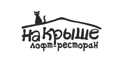 """Read more about the article Бизнес-ланч """"На крыше"""""""