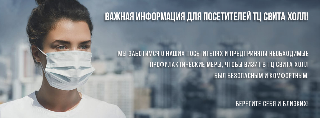 С 13 мая возобновляют работу DIAMOND STYLE и банкомат Сбербанка